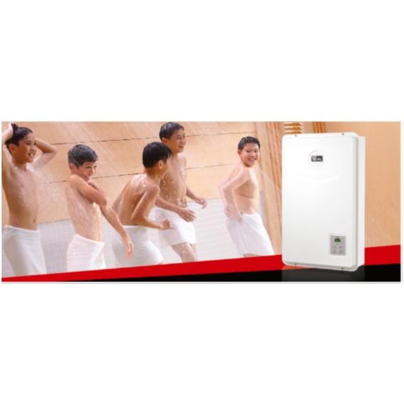 水量伺服器調節  不分寒暑  洗澡同樣舒適