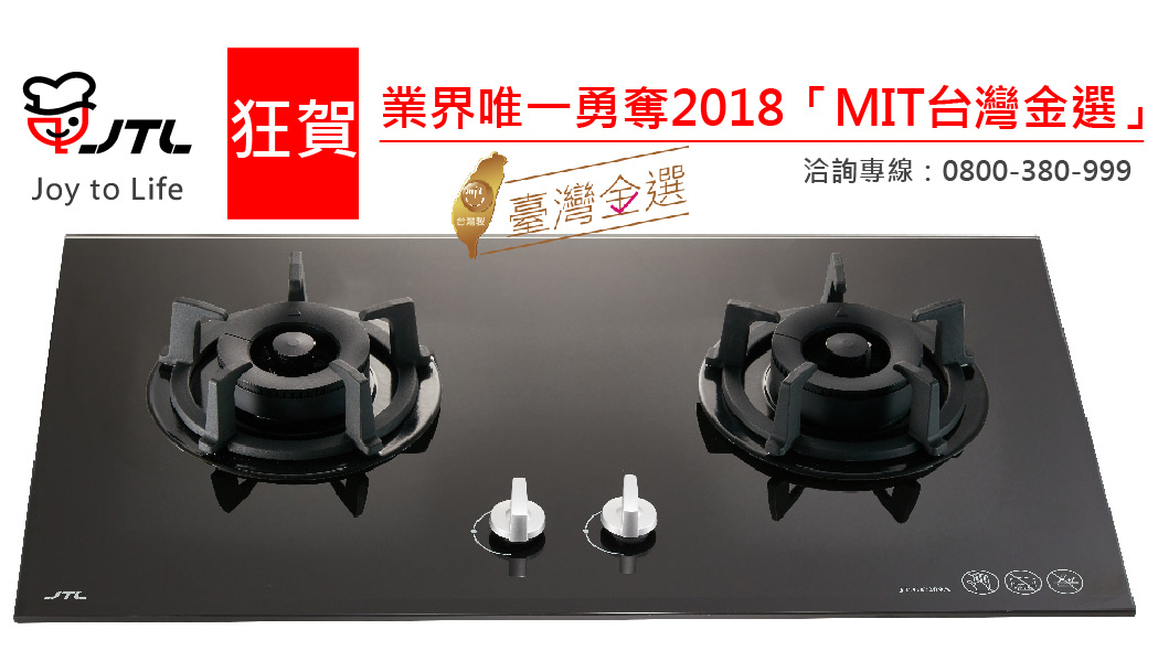 proimages/new/業界唯一勇奪2018MIT台灣金選-01-01.jpg