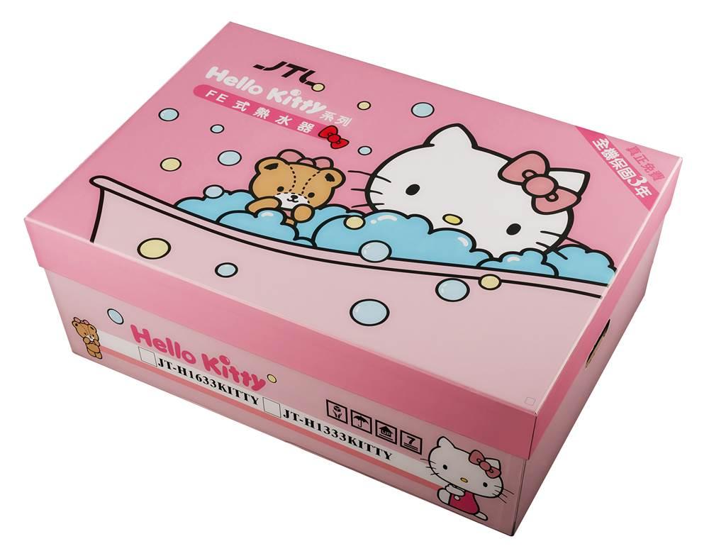 業界首創  全台唯一  Hello Kitty原版授權