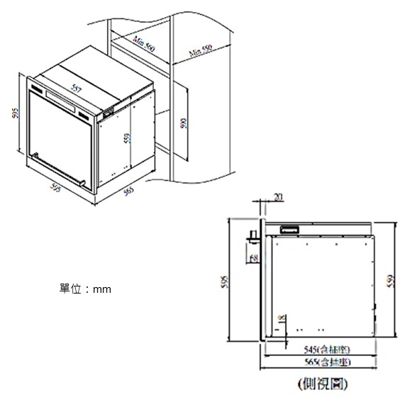 JT-7620L 上掀式收納櫃-JT-7620L