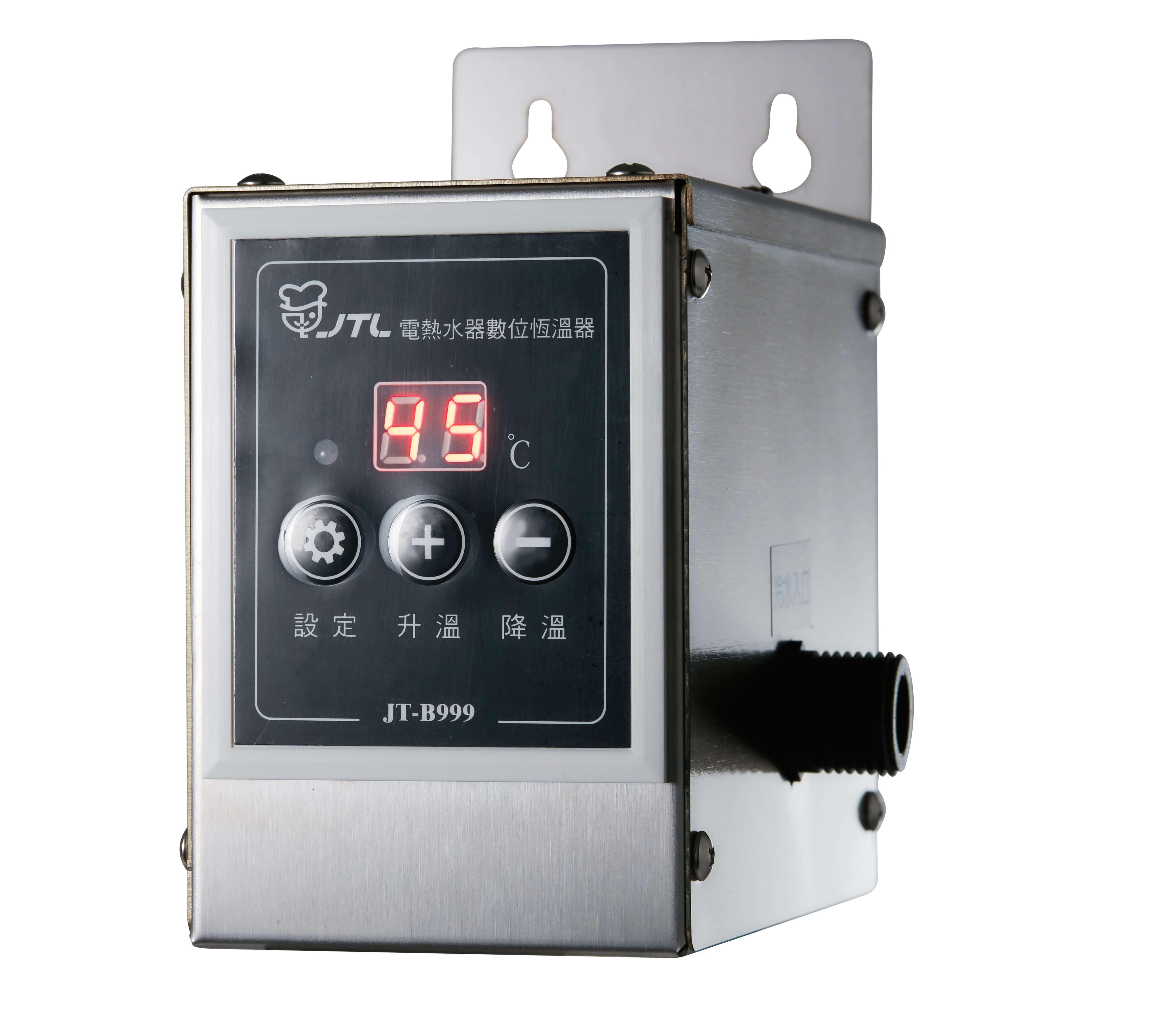 電熱水器數位恆溫器