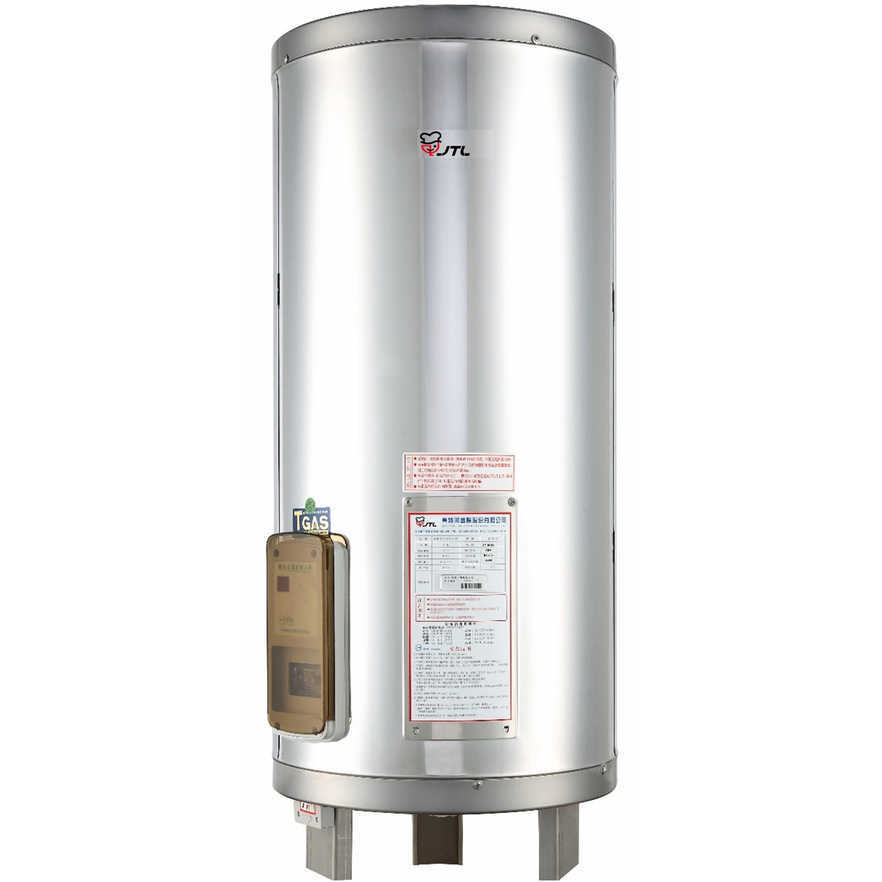儲熱式電熱水器-20加侖-標準型