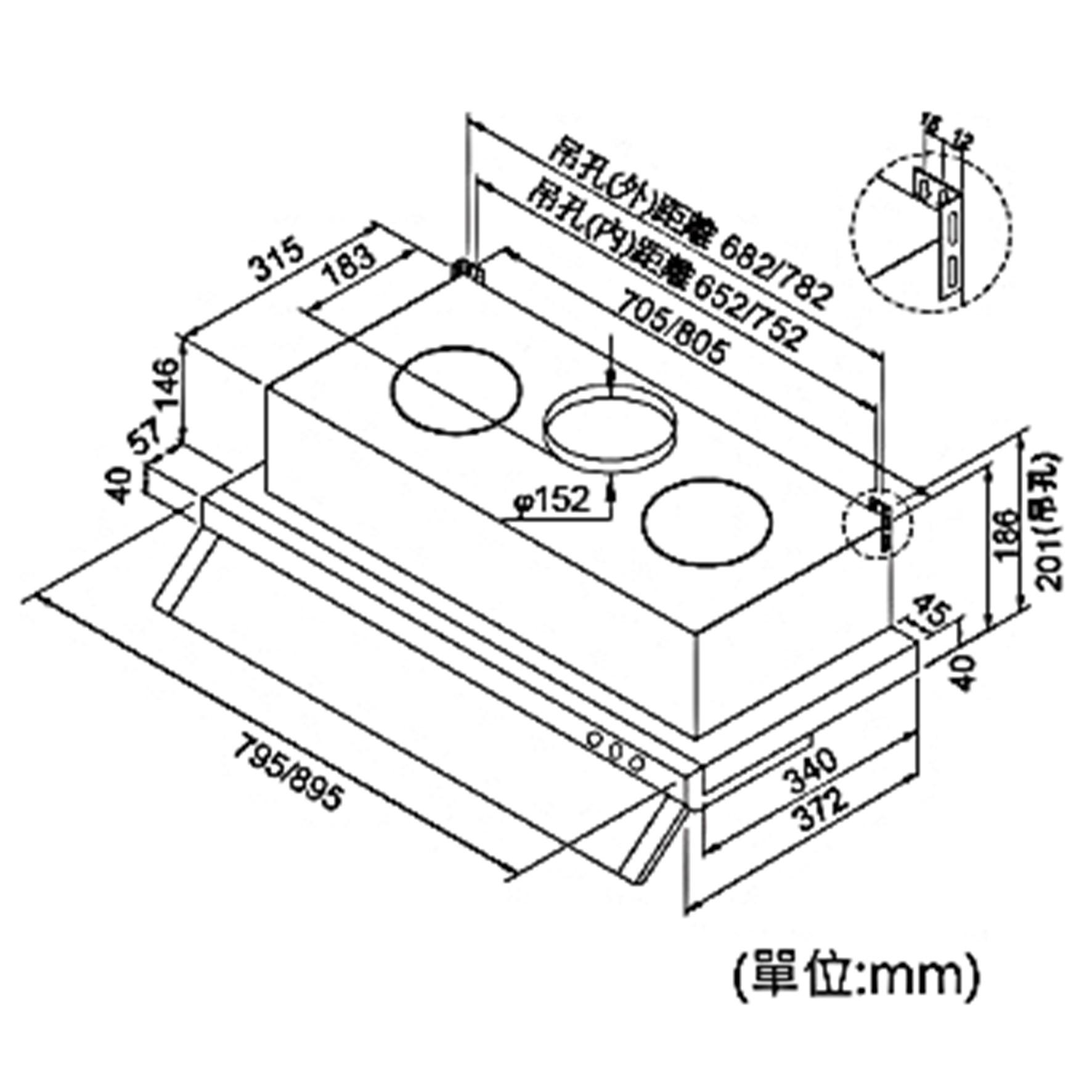 JT-1839 玻璃觸控隱藏式排油煙機-JT-1839