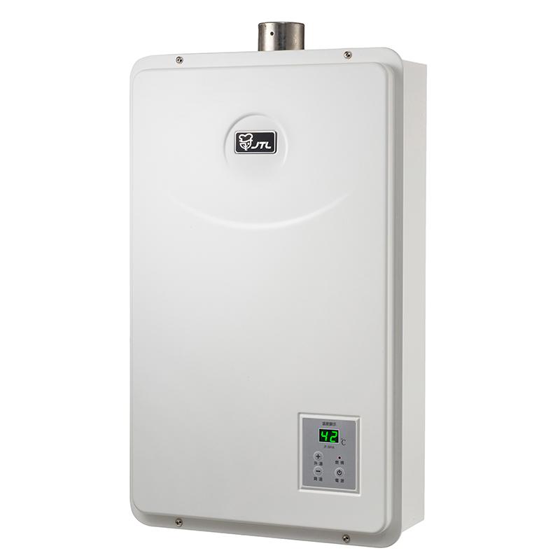 JT-H1632/H1332 數位恆慍熱水器(16L/13L)-JT-H1632/H1332