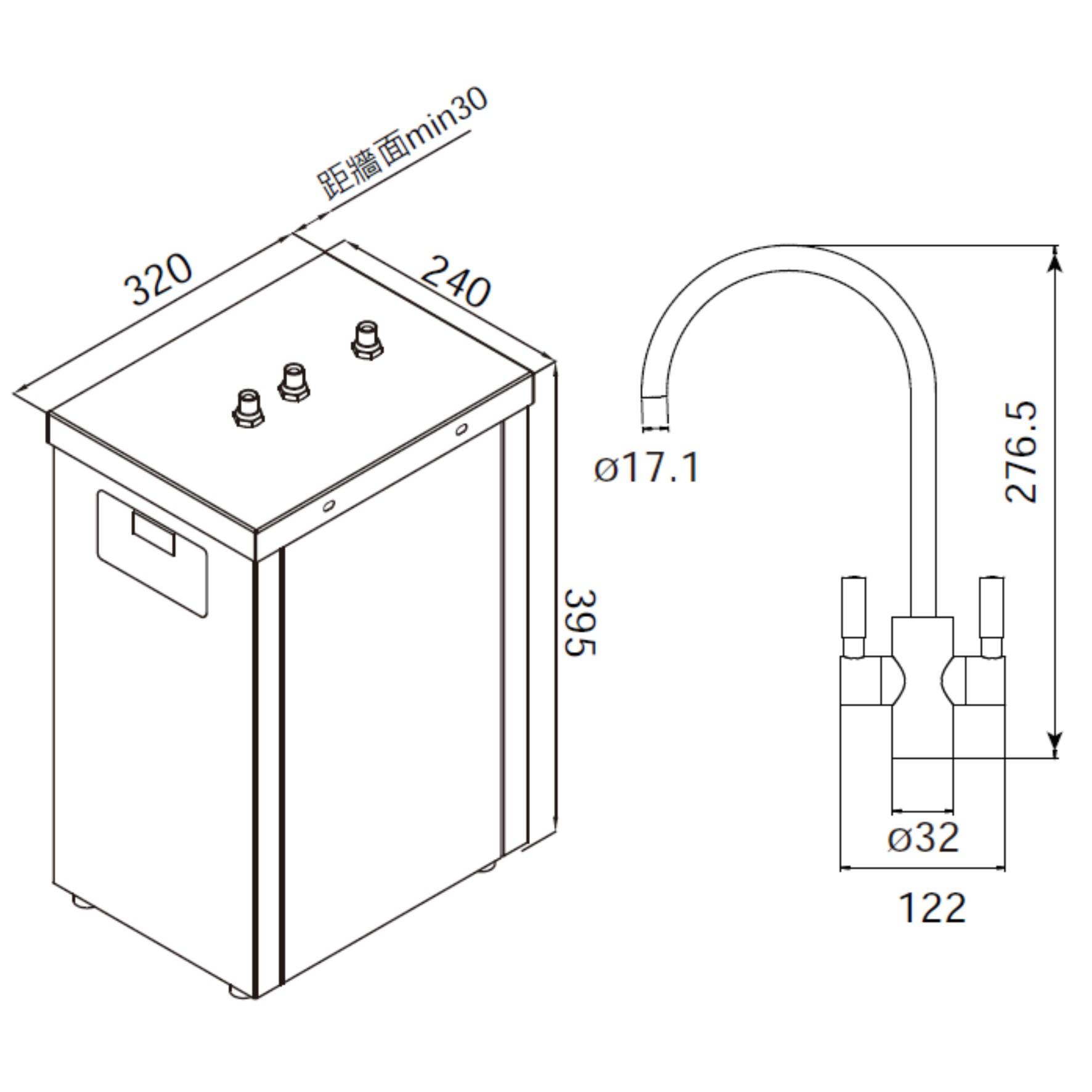 JT-7510A 冷熱櫥下飲水機-JT-7510A