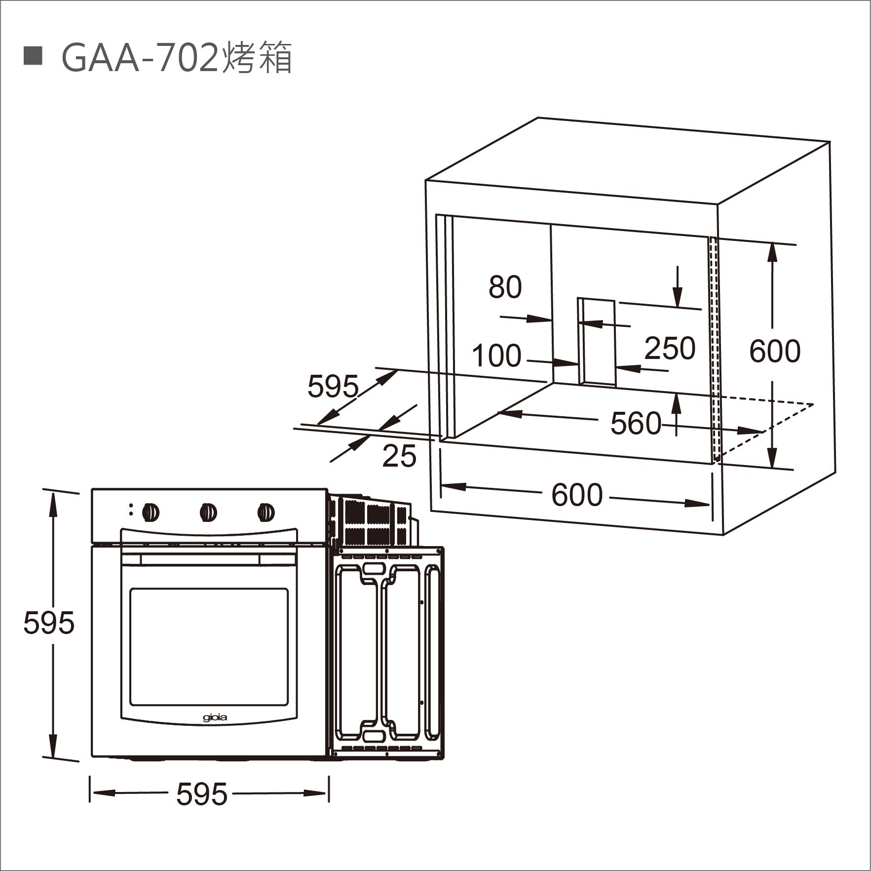 GAA-702 烤箱-GAA-702