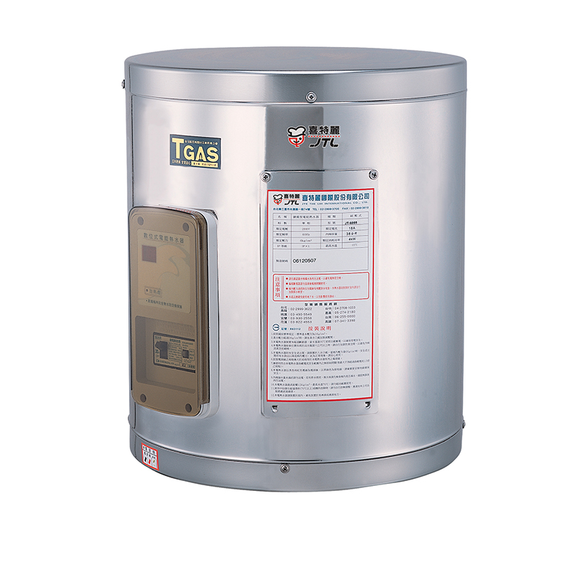 儲熱式電熱水器-8加侖-標準型