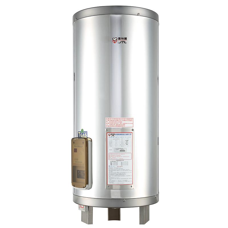 儲熱式電熱水器-30加侖-標準型