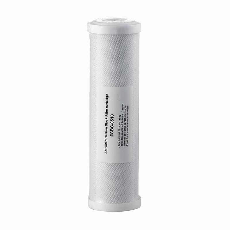 碳棒5μ濾心-10吋