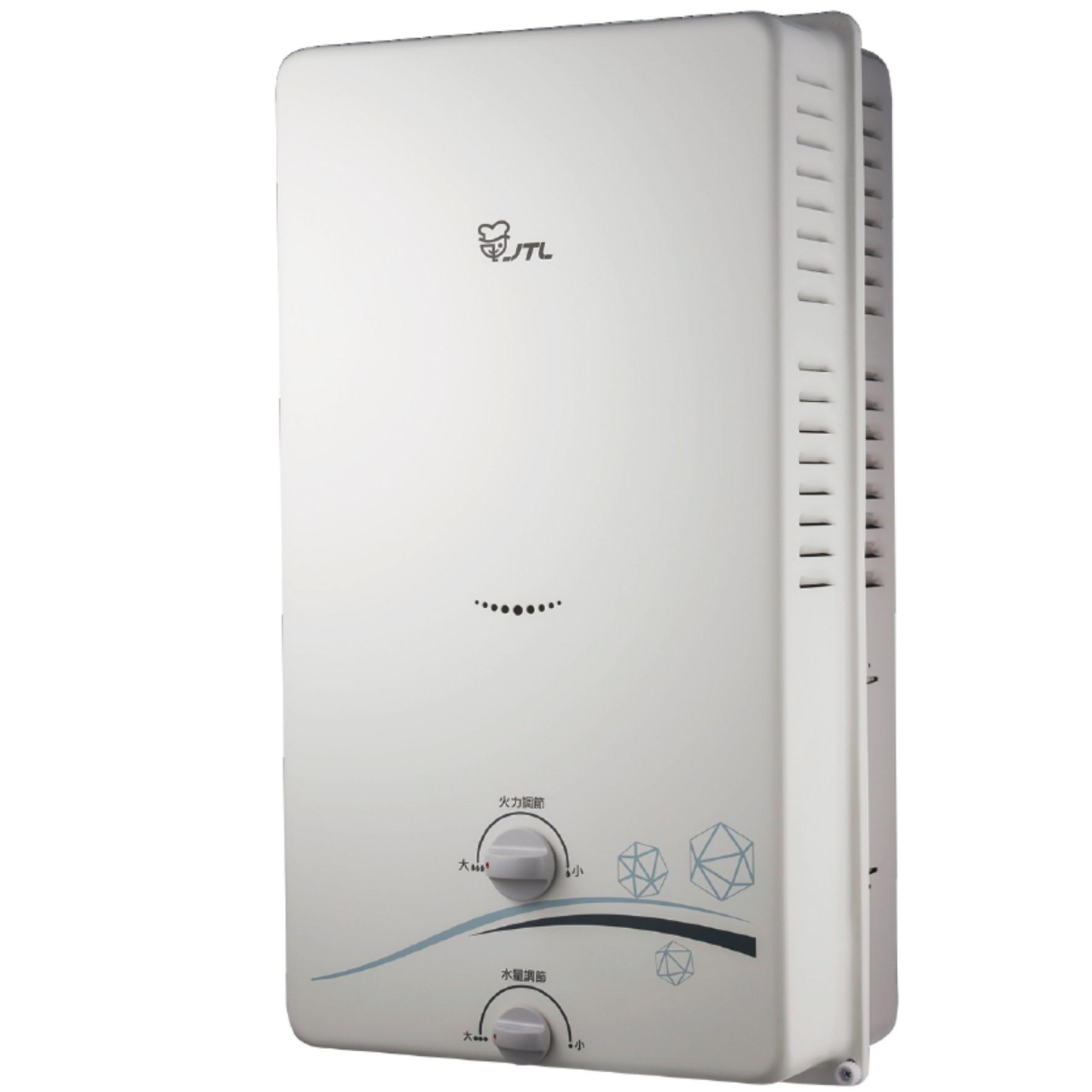 屋外RF式熱水器(12L/10L)