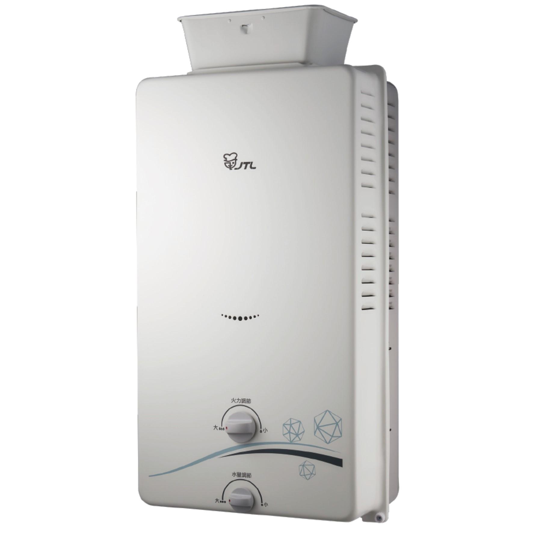 屋外RF式熱水器(12L)