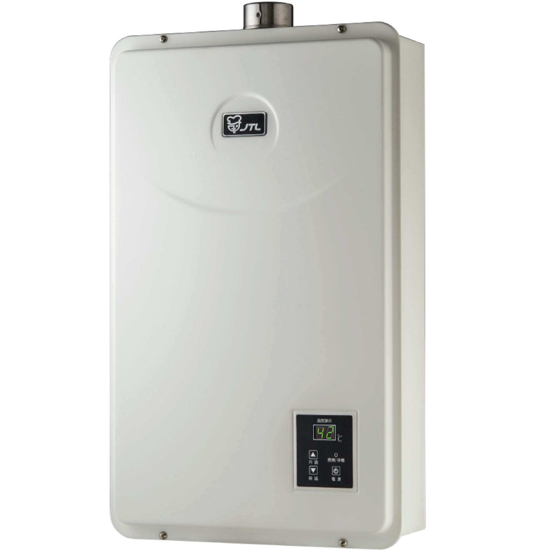 數位恆慍熱水器(16L/13L)(限定通路)