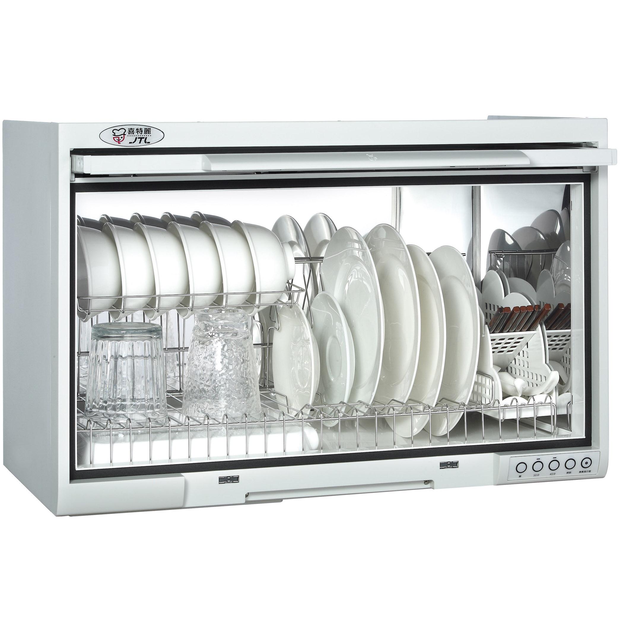 懸掛式烘碗機(無臭氧)
